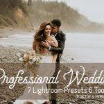 7 профессиональных свадебных пресетов
